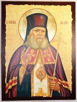 Лука Крымский (золотой фон), икона под старину JERUSALEM панорамная, с клиньями (13 Х 17)