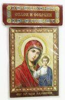 Казанская Б.М., золотой фон, икона на МДФ, (6 Х 8)