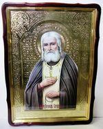 Серафим Саровский (пояс), в фигурном киоте, с багетом. Храмовая икона 80 Х 110 см.