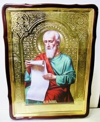 Евангелист Иоанн, в фигурном киоте, с багетом. Храмовая икона 80 Х 110 см.