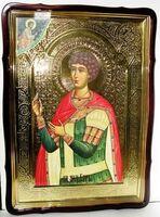 Уар, в фигурном киоте, с багетом. Храмовая икона 80 Х 110 см.