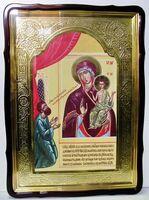 Нечаянная радость Б.М., в фигурном киоте, с багетом. Храмовая икона 80 Х 110 см.