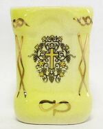 Стаканчик для святой воды малый лимонный