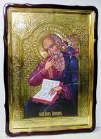 Иоанн Богослов, в фигурном киоте, с багетом. Храмовая икона 80 Х 110 см.