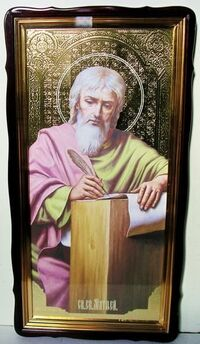 Евангелист Матфей, в фигурном киоте, с багетом. Храмовая икона 60 Х 114 см.