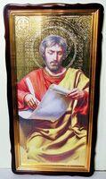 Евангелист Марк, в фигурном киоте, с багетом. Храмовая икона 60 Х 114 см.