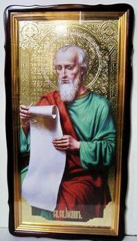 Евангелист Иоанн, в фигурном киоте, с багетом. Храмовая икона 60 Х 114 см.