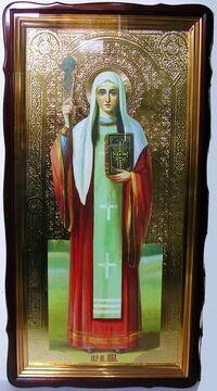 Нина, Св.Р.Ап., в фигурном киоте, с багетом. Храмовая икона 60 Х 114 см.
