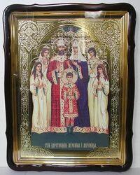 Царская семья, в фигурном киоте, с багетом. Храмовая икона 60 Х 80 см.