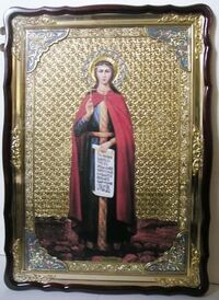 Варвара, Св. Вмч. (рост, свиток), в фигурном киоте, с багетом. Храмовая икона (82 Х 114)