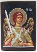 Арх. Михаил (пояс, тёмный фон), икона под старину JERUSALEM панорамная (11 Х 15)