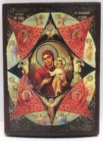 Неопалимая Купина Б.М., икона под старину JERUSALEM прямая (13 Х 17)