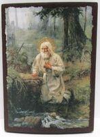 Серафим Саровский (моление на камне), икона под старину JERUSALEM прямая (13 Х 17)