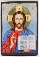 Спаситель (голубой фон), икона под старину JERUSALEM прямая (13 Х 17)