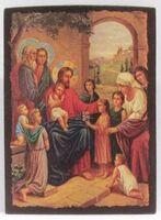 Благословение детей, икона под старину JERUSALEM панорамная, с клиньями (13 Х 17)