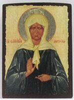 Матрона Московская (зелёное одеяние), икона под старину JERUSALEM прямая (13 Х 17)