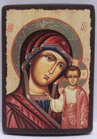 Казанская Б.М. (оплечная), икона под старину JERUSALEM панорамная (11 Х 15)