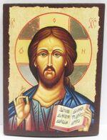 Спаситель (оплечный), икона под старину JERUSALEM прямая (11 Х 15)