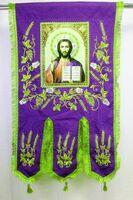Хоругвь текстиль, габардин, х/б, фиолет. Спаситель