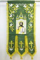 Хоругвь текстиль, бархат, двух-сторонняя вышивка, зеленая. Спаситель + Троица