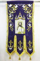 Хоругвь текстиль, бархат, двух-сторонняя вышивка, фиолетовая. Спаситель + Троица