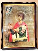 Уар, Св.муч., (пояс), в фигурном киоте, с багетом. Храмовая икона 60 Х 80 см.