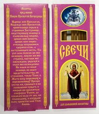 Покров Б.М. Набор Богослужебных восковых свечей для домашней молитвы
