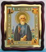 Сергий Радонежский, с клеммами, в фигурном киоте, с багетом. Большая аналойная икона (28 Х 32)
