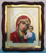 Казанская Б.М.(1), в фигурном киоте, с багетом. Храмовая икона (43 Х 50)