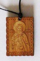 Сергий Радонежский, образ на шнурке дерево, березовый щит