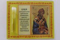 Спиридон Тримифунтский, елей освящ.,молитва,инд.уп.