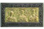 Триптих (№ 14), Спаси и Сохрани средний, рамка, риза, серебро, скотч