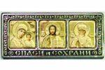 Триптих (№ 10), Спаси и Сохрани малый, рамка, риза, золото, скотч