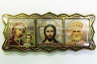 Триптих (№ 22), Спаси и Сохрани, бол., золото, скотч
