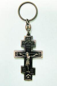 Брелок Крест Иерусалим бронза (147)