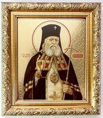 Лука Крымский, Икона в багетной рамке 14 Х 16