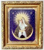 Остробрамская Б.М. Икона в багетной рамке 14 Х 16