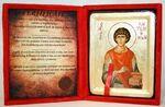 Пантелеймон, икона Греческая, в бархатном футляре, 13 Х 17