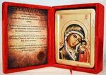 Казанская Б.М., икона Греческая, в бархатном футляре, 13 Х 17