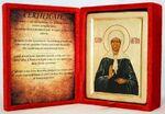 Матрона Московская, икона Греческая, в бархатном футляре, 13 Х 17