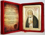 Серафим Саровский, икона Греческая, в бархатном футляре, 13 Х 17