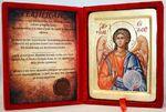 Ангел Хранитель, икона Греческая, в бархатном футляре, 13 Х 17