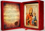 Иверская Б.М., икона Греческая, в бархатном футляре, 13 Х 17