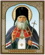 Лука Крымский (Vb160), лик 10Х12