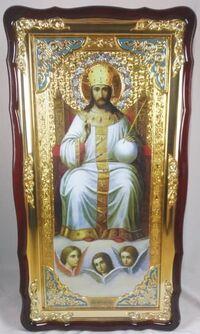 Царь Славы, в фигурном киоте, с багетом. Большая Храмовая икона 61 Х 112 см.