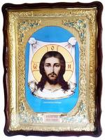 Спас Нерукотворный, в фигурном киоте, с багетом. Храмовая икона (60 Х 80)