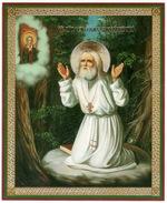 Серафим Саровский, моление на камне (08-55), лик 10Х12
