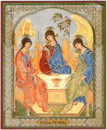 Троица (08-62), лик 10Х12