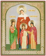 Вера, Надежда, Любовь (08-94), лик 10Х12
