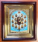 Древо Богородицы. Средняя аналойная икона, арка, цвет 22 Х 25 см.
